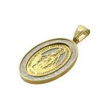 """Exo Jewel Men's Fashion Pendant Necklace with 24"""" Round Box Chain 02"""